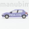 Picture 1/2 -Custom Peugeot 206 Keychain - 3D print