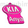"Picture 2/2 -Custom Car Keychain ""Anya"" - (49x47x4 mm) - PLA- plastic - pink/white"