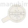 Picture 1/2 -Custom Cappuccino Stencil