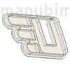 """Picture 4/6 -Custom Cookie Cutter Set 3 pcs, """"utasellátó"""", 70x10 mm - PLA, plastic"""