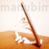 Kép 2/2 - 3D printed phone stand - Bunny
