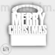 Custom Merry Christmas Decoration model