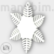 unique snowflake christmas tree decoration