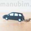 Ford C-Max kulcstartó - 3D nyomtatott