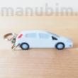 Fiat Grande Punto kulcstartó - 3D nyomtatott