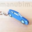 Volkswagen Scirocco kulcstartó - 3D nyomtatott