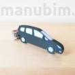 Különleges kulcstartó - Ford C-Max