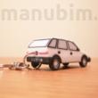 Suzuki Swift kulcstartó - 3D nyomtatott