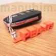 Custom 3D printed keychain