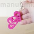 Szívecskés kulcstartó monogrammal