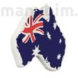 Custom Keychain - Australia