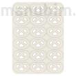 """Custom Cookie Cutter """"pretzel grid""""  - 275 x 198 x 14 mm - PLA, plastic"""