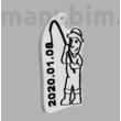 "Custom Keychain ""Horgász"" - (64x40x4 mm) - PLA - plastic - black/white"