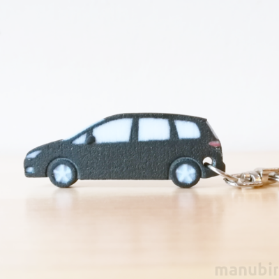 3D Printed Key Ring - Ford C-Max