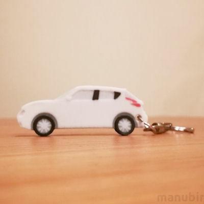 3D Printed Car Key Ring - Nissan Juke