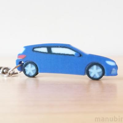 3D Printed Key Ring - Volkswagen Scirocco