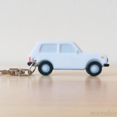 3D Printed Key Ring - Lada niva