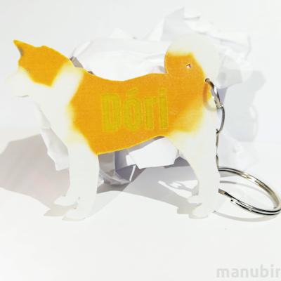 Akita Inu Keychain