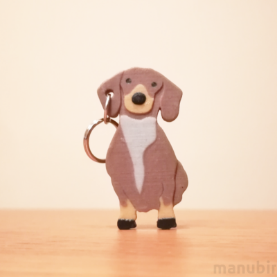 Basset Hound Dog Keychain - with custom text option
