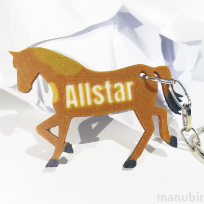Horse Shaped Keychain