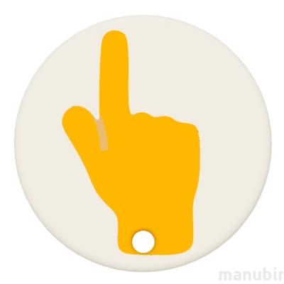 Custom Emoji Keychain - (30x30x4 mm) - Multicolor - white/yellow
