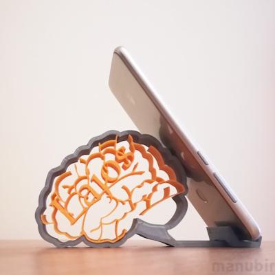 Personalized Brain Smartphone Holder - custom 3D printed