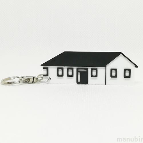 House-Shaped Keychain